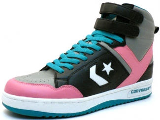 converse-weapon-youth-shin-hi-1.jpg