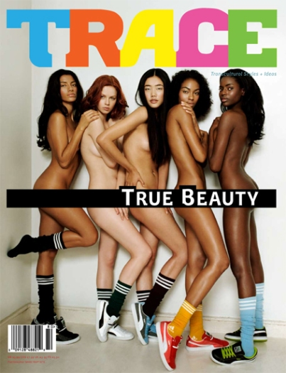trace80_cover.jpg